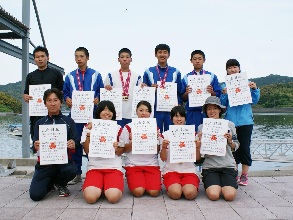 平成26年度高知県総合体育大会